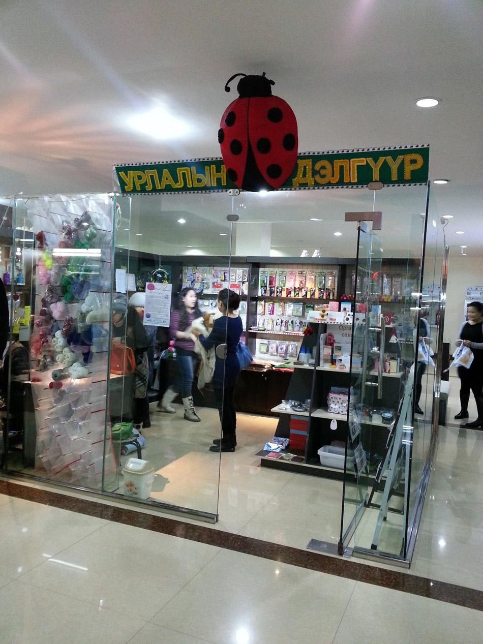 Tsokh Craft Shop
