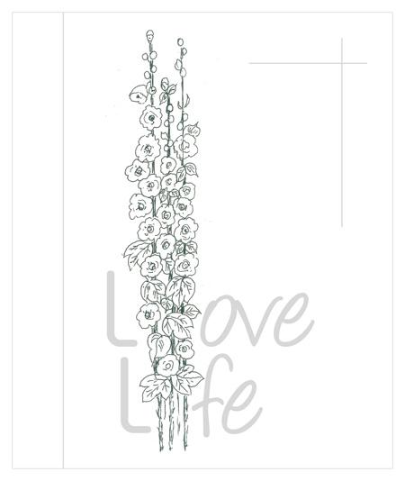 Love-Life Pattern from Di van Niekerk